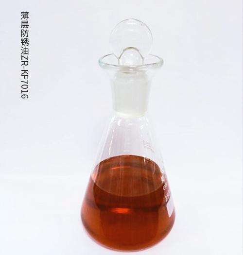 薄层防锈油