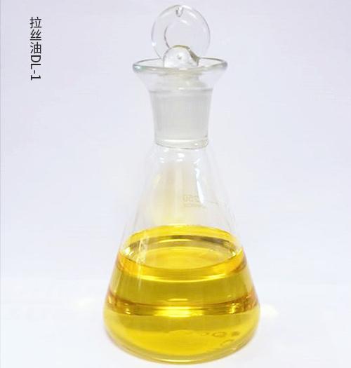 拉丝油DL-1