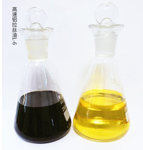 高速铝拉丝油L-6