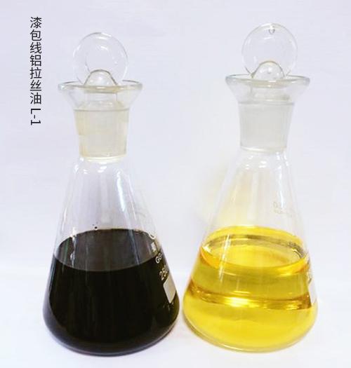 漆包线铝拉丝油L-1