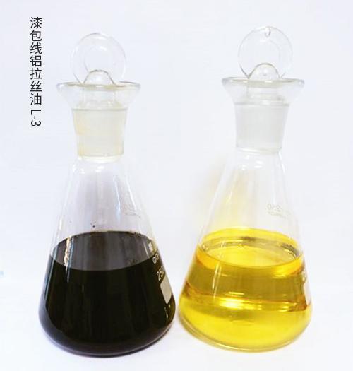 漆包线铝拉丝油L-3