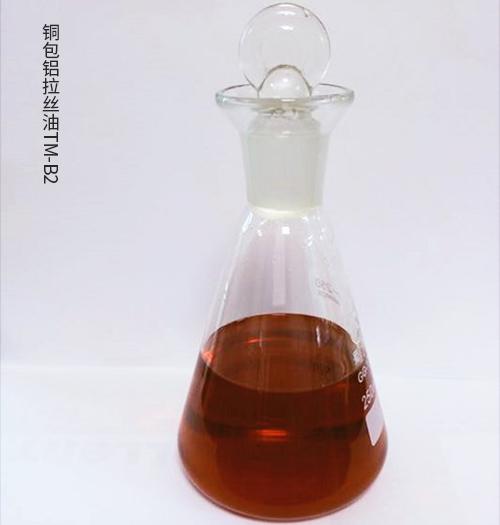 铜包铝拉丝油