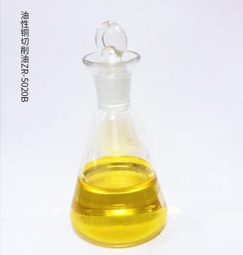 油性铜切削油