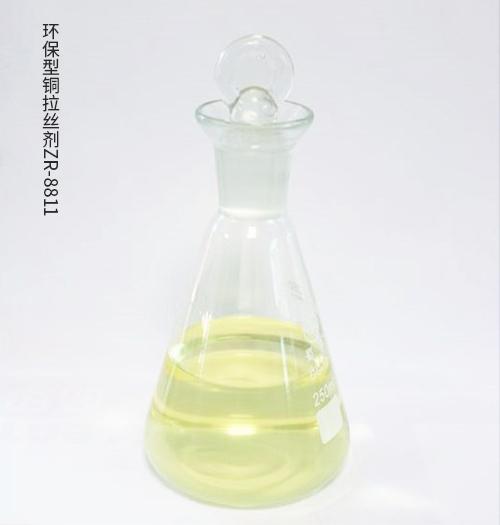 环保型铜拉丝剂