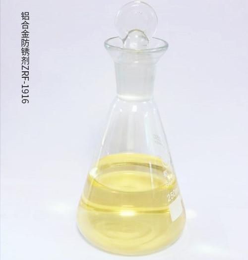 铝合金防锈剂