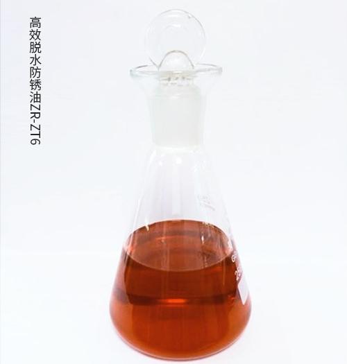 高效脱水防锈油