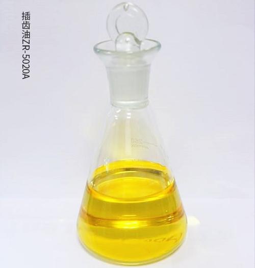 安徽插齿油