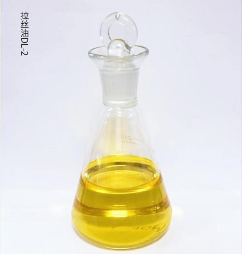 拉丝油DL-2