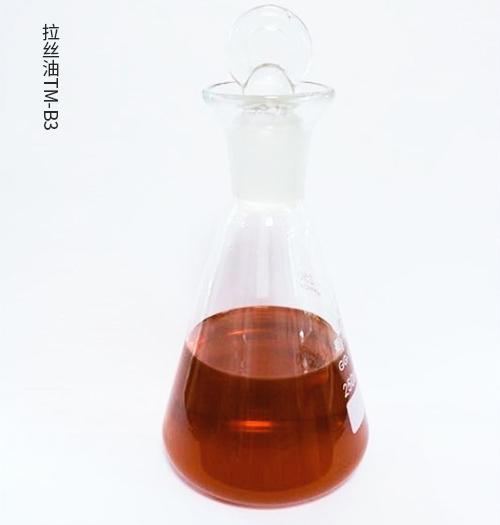 拉丝油TM-B3