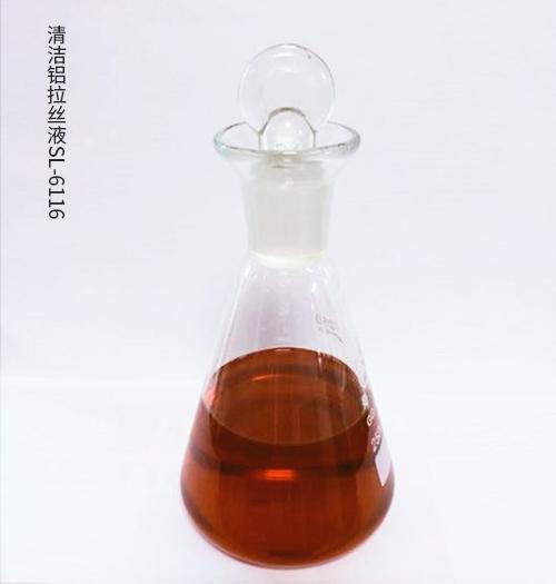 清洁铝拉丝液
