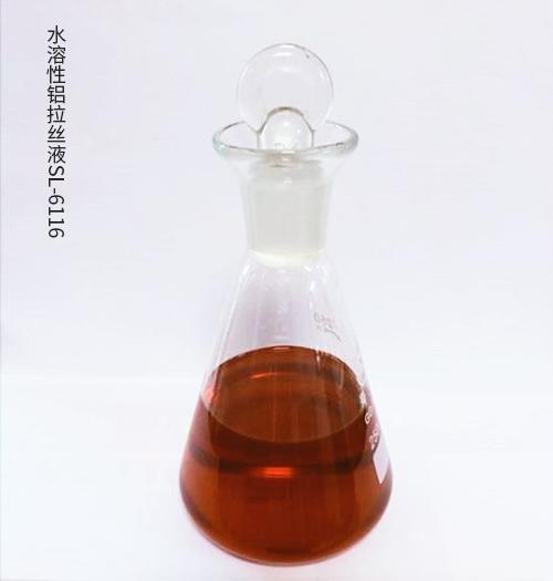 水溶性铝拉丝液