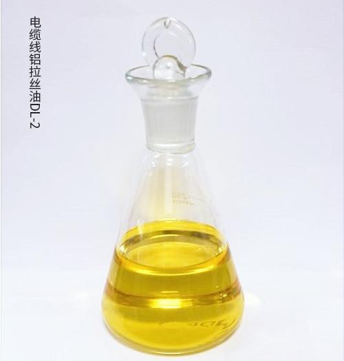 台州电缆线铝拉丝油DL-2