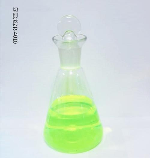 切削液ZR-4010