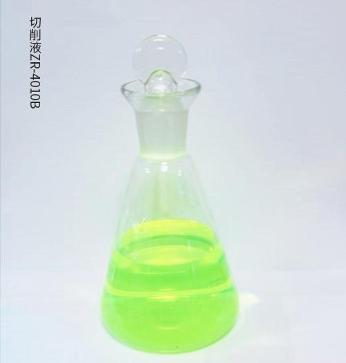 切削液ZR-4010B