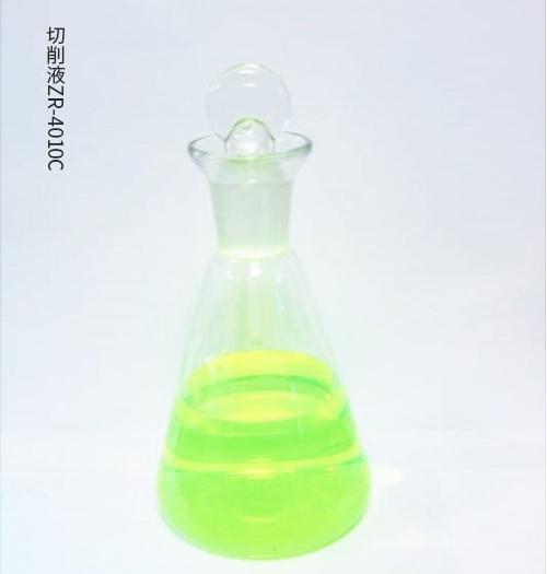 切削液ZR-4010C