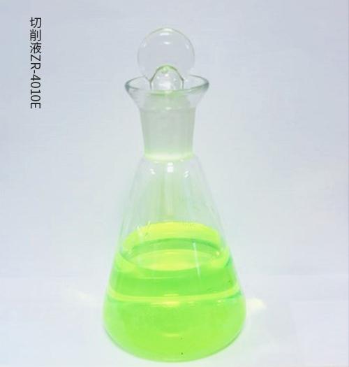 切削液ZR-4010E