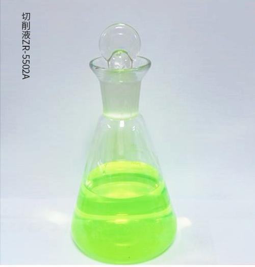 切削液ZR-5502A