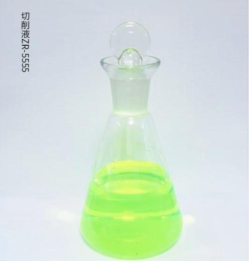 切削液ZR-5555