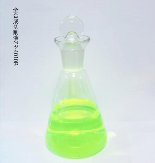 全合成切削液ZR-4010B