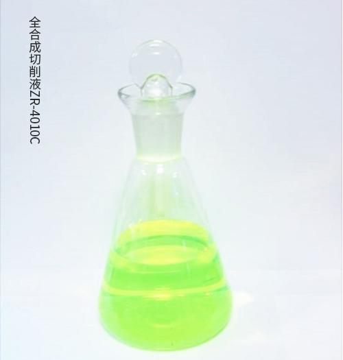 全合成切削液ZR-4010C