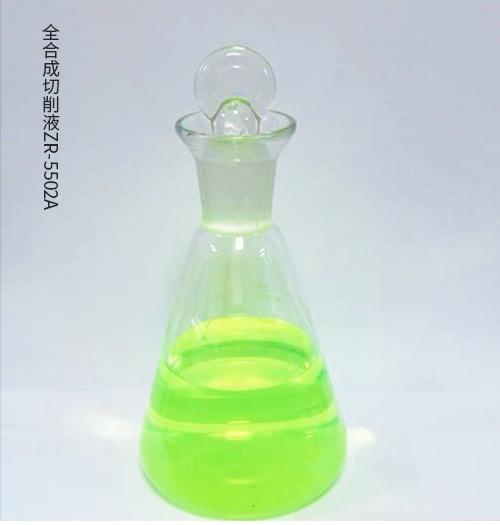 全合成切削液ZR-5502A