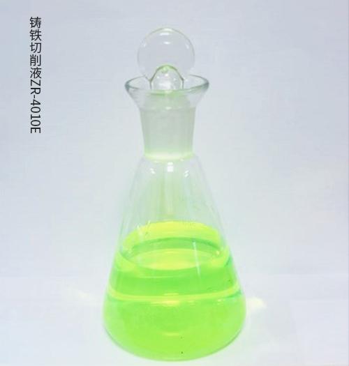 铸铁切削液ZR-4010E