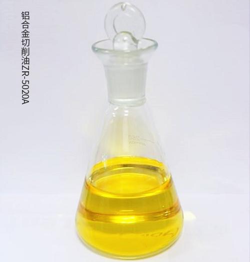 铝合金切削油