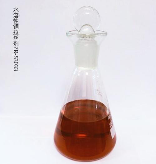 水溶性铜拉丝剂