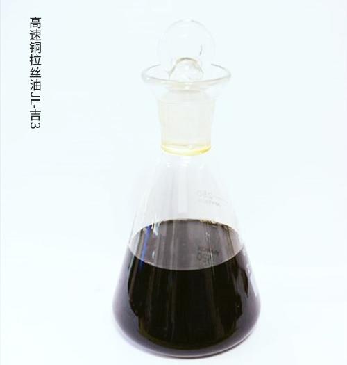 高速铜拉丝油