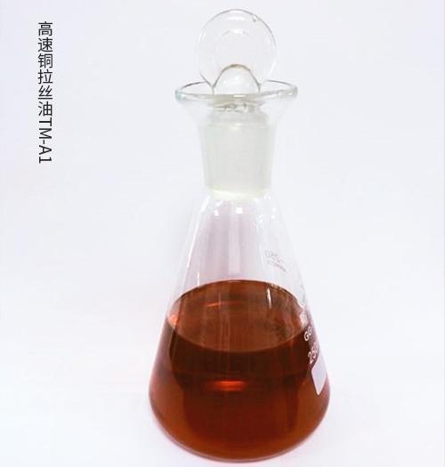 高速铜拉丝油TM-A1