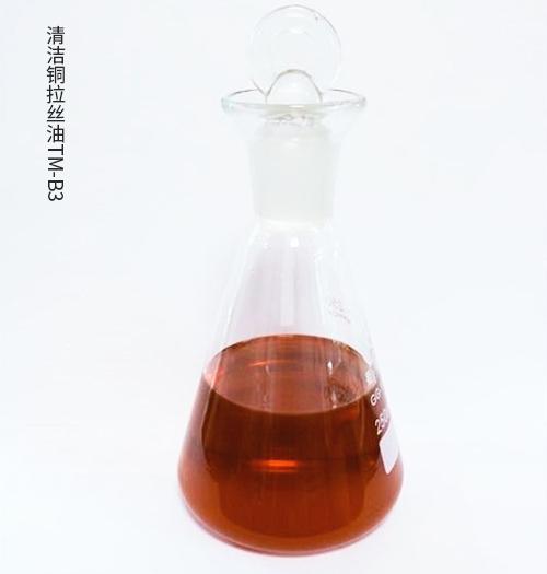 清洁铜拉丝油
