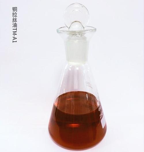 铜拉丝油TM-A1