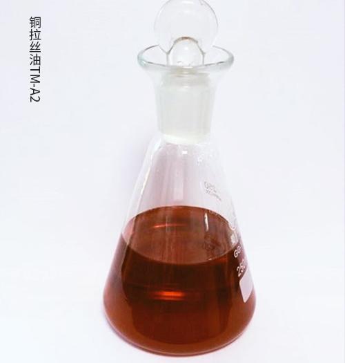 铜拉丝油TM-A2