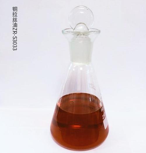 铜拉丝油ZR-S3033