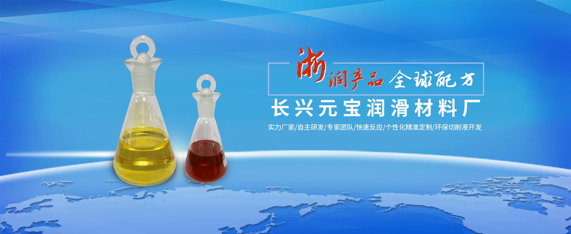 拉丝油,拉丝剂,切削液厂家