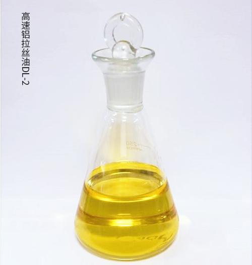 高速铝拉丝油